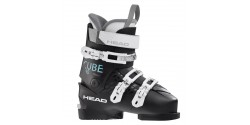 HEAD CUBE3 60 W